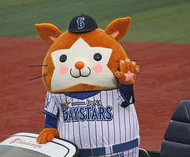 275px-20120318_DB.Starman,_mascot_of_the_Yokohama_DeNA_BayStars,_at_Yokohama_Stadium