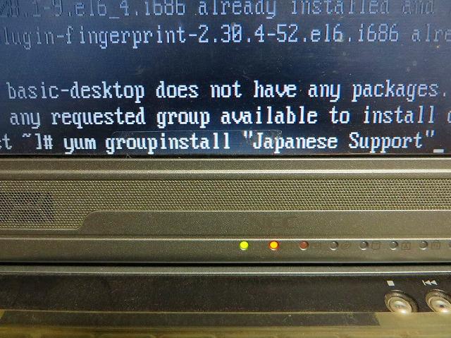 日本語のサポートはあった方がいいですよね。