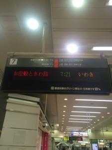 iwaki01