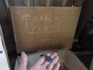 iwaki19