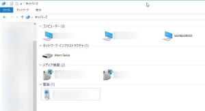 4_win10_network