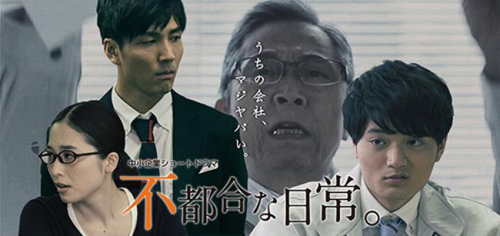 20161024_movie
