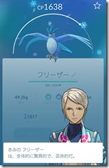 1410_yokohama3