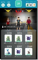 1450_sengakuji2
