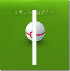 1450_sengakuji5
