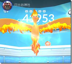 1540_shinbashi_1