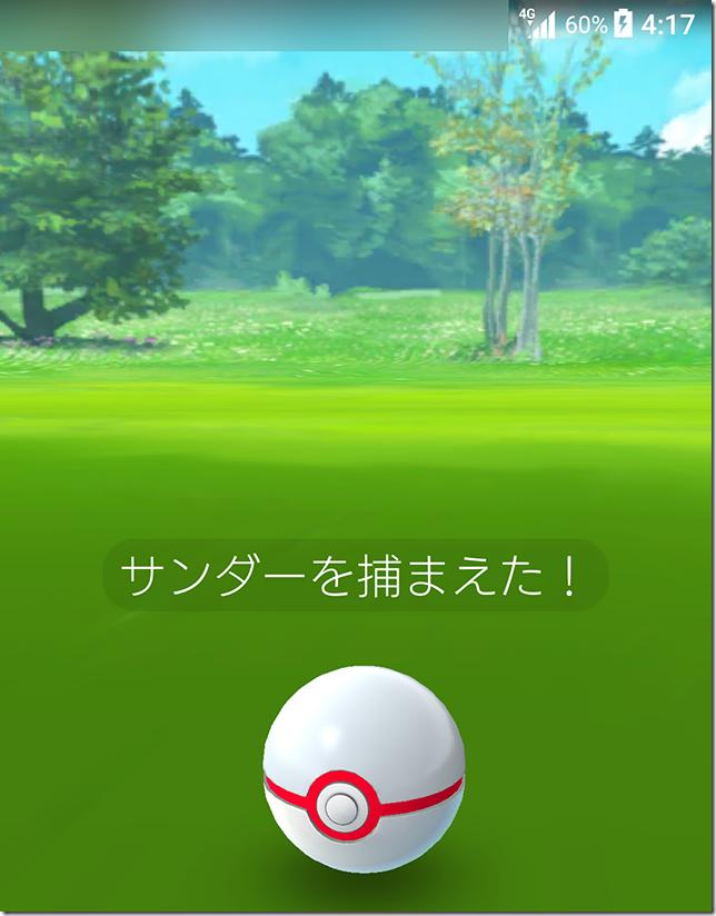 1605_yuurakutyou_3