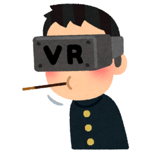 ポッキーゲームのイラスト(VR)